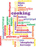 Cooking multilanguage wordcloud background concept Stock Photography