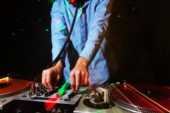 Cool dj Royalty Free Stock Photo