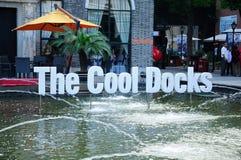 The Cool Docks Shanghai Stock Photos