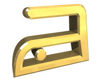 Cool ironing symbol in gold - 3D Royalty Free Stock Image