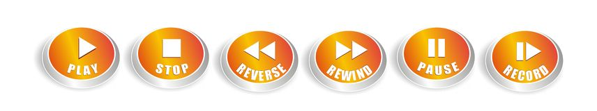 Cool music buttons. This buttons is perfect for your music device Royalty Free Illustration