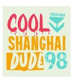Cool Shanghai Dude t-shirt design Royalty Free Stock Image