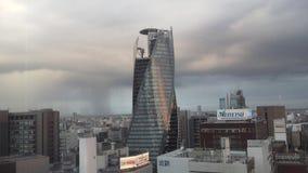 The cool skyscraper in Nagoya Stock Photos