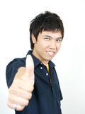 Cool young asian guy Stock Photo
