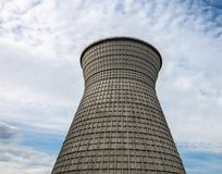 Cooling tower of the cogeneration plant in Kyiv, Ukraine Stock Photo