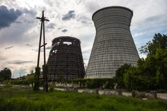 Cooling towers of the cogeneration plant in Kyiv, Ukraine Stock Photo