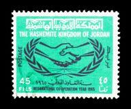 Cooperación del UNO, año de serie de la cooperación internacional, circa Imagen de archivo libre de regalías