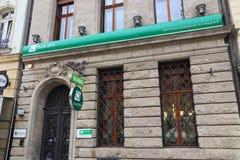 Cooperative bank, Poland royalty free stock image