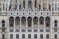 Coordonnée du Parlement hongrois Photographie stock