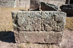 Copán Ruinas Royalty Free Stock Images