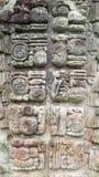 Copan, Honduras images libres de droits
