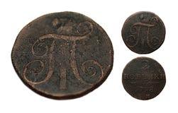 Copecks russian da moeda 2 da raridade, Pavel mim, 1798 Imagens de Stock Royalty Free