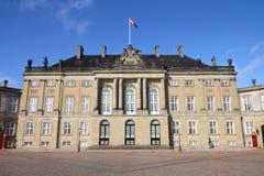 Copenhagen - Amalienborg Stock Photo