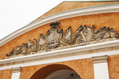 Copenhagen.Denmark. The portico of the gate of the Frederiksborg castle. Royalty Free Stock Images
