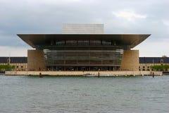 Copenhagen Theatre. A river side theatre in Copenhagen, Denmark Stock Images