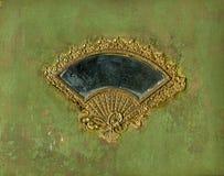 Coperchio antico dell'album Immagine Stock