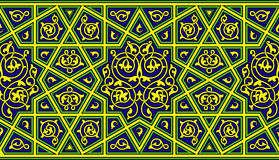 Coperchio arabo Immagini Stock