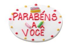Coperchio brasiliano della torta di buon compleanno fotografia stock libera da diritti