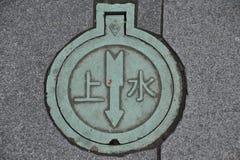 Copertura di botola verde fotografie stock libere da diritti