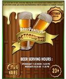 Copertura di giorno della birra di festival illustrazione vettoriale