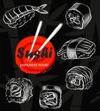 Copertura di schizzo del menu dei sushi Illustrazione di clipart di vettore Fotografia Stock