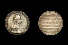 Copia de la moneda con el emperador ruso Alejandro I Imágenes de archivo libres de regalías