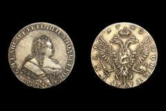 Copia de la moneda con la emperatriz rusa Elizabeth Foto de archivo libre de regalías