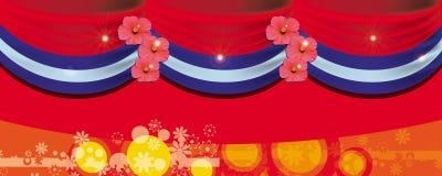 Copia della bandiera della fase Immagini Stock