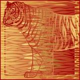 Copie avec les rayures de fourrure de tigre et le plan rapproché de tigre illustration stock