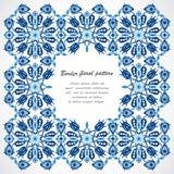 Copie florale élégante de décoration de frontière de cadre de vintage d'arabesque Photographie stock