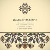 Copie florale élégante de décoration de frontière de vintage d'arabesque pour le DES Image libre de droits