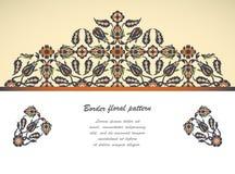 Copie florale élégante de décoration de frontière de vintage d'arabesque pour le DES Photo stock