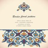 Copie florale élégante de décoration de frontière fleurie de vintage d'arabesque Photo libre de droits