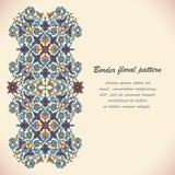 Copie florale élégante de décoration de frontière fleurie de vintage d'arabesque Photos libres de droits
