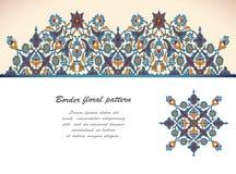 Copie florale élégante de décoration de frontière fleurie de vintage d'arabesque Image stock