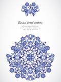 Copie florale élégante de décoration de frontière fleurie de vintage d'arabesque Photo stock