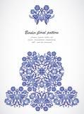 Copie florale élégante de décoration de frontière fleurie de vintage d'arabesque Photographie stock libre de droits