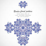 Copie florale élégante de décoration de frontière fleurie de vintage d'arabesque Image libre de droits