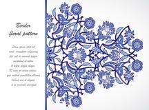 Copie florale élégante de décoration de frontière fleurie de vintage d'arabesque Images stock