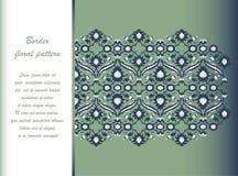 Copie florale élégante de décoration de frontière fleurie de vintage d'arabesque pour le vecto de calibre de conception Photographie stock