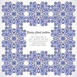 Copie florale élégante f de décoration de frontière de cadre de vintage d'arabesque Images stock