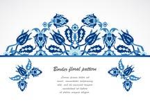 Copie florale de décoration de damassé fleurie de frontière de vintage d'arabesque Images stock