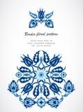 Copie florale de décoration de damassé fleurie de frontière de vintage d'arabesque Photo stock