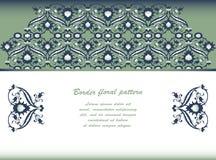 Copie florale f de décoration de damassé fleurie de frontière de vintage d'arabesque Image libre de droits