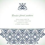Copie florale f de décoration de damassé fleurie de frontière de vintage d'arabesque Photographie stock