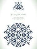 Copie florale f de décoration de damassé fleurie de frontière de vintage d'arabesque Images stock