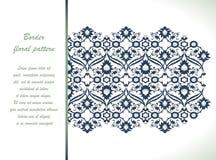 Copie florale f de décoration de damassé fleurie de frontière de vintage d'arabesque Photo libre de droits