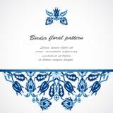 Copie florale f de décoration de damassé fleurie de frontière de vintage d'arabesque Image stock