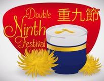 Copo com o licor do crisântemo para comemorar o nono festival dobro, ilustração do vetor ilustração royalty free