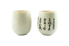 Copo de chá chinês branco Imagens de Stock